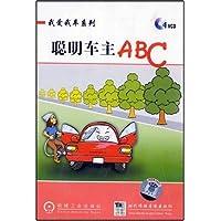 http://ec4.images-amazon.com/images/I/511enLsVYWL._AA200_.jpg