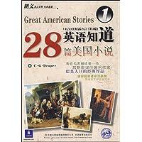 http://ec4.images-amazon.com/images/I/511fPMUopsL._AA200_.jpg