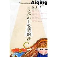 http://ec4.images-amazon.com/images/I/511g0I5DsWL._AA200_.jpg