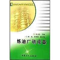 http://ec4.images-amazon.com/images/I/511g3XzJHKL._AA200_.jpg