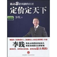 http://ec4.images-amazon.com/images/I/511gBcOI5QL._AA200_.jpg