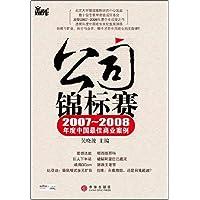 http://ec4.images-amazon.com/images/I/511gpga5D%2BL._AA200_.jpg