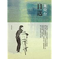 http://ec4.images-amazon.com/images/I/511grbLij%2BL._AA200_.jpg