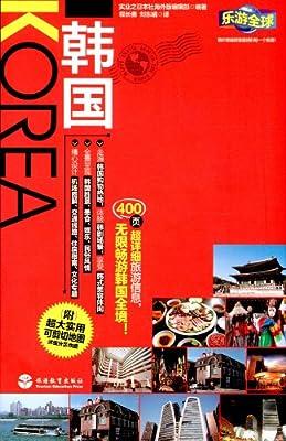 乐游全球:韩国.pdf