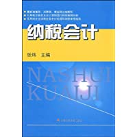 http://ec4.images-amazon.com/images/I/511h1kqZ6GL._AA200_.jpg