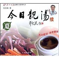 http://ec4.images-amazon.com/images/I/511h2pQOBKL._AA200_.jpg