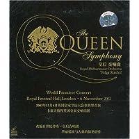 皇后交响曲