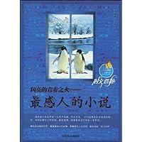 http://ec4.images-amazon.com/images/I/511hfHAaLqL._AA200_.jpg