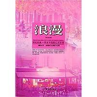 http://ec4.images-amazon.com/images/I/511hffKfxPL._AA200_.jpg