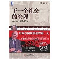 http://ec4.images-amazon.com/images/I/511i%2BFJMDmL._AA200_.jpg