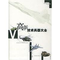 http://ec4.images-amazon.com/images/I/511i1AWrTHL._AA200_.jpg