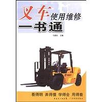 http://ec4.images-amazon.com/images/I/511iB6kdPcL._AA200_.jpg
