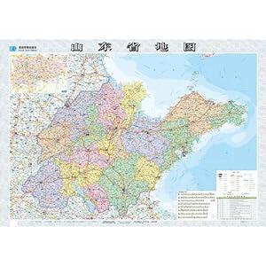《山东省地图》 星球地图出版社【摘要