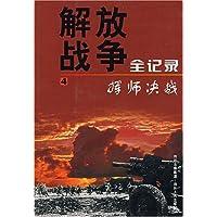 http://ec4.images-amazon.com/images/I/511inQH5onL._AA200_.jpg