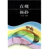 http://ec4.images-amazon.com/images/I/511ixhN8w5L._AA200_.jpg