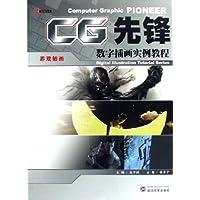 http://ec4.images-amazon.com/images/I/511jAsO4qTL._AA200_.jpg