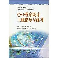 http://ec4.images-amazon.com/images/I/511k2i44PhL._AA200_.jpg