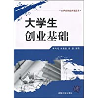 http://ec4.images-amazon.com/images/I/511kYYKwt6L._AA200_.jpg