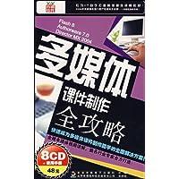 http://ec4.images-amazon.com/images/I/511kccfWy2L._AA200_.jpg