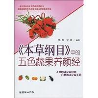 http://ec4.images-amazon.com/images/I/511l6yqsDwL._AA200_.jpg