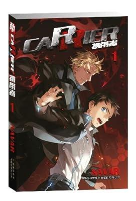 《劲漫画》系列:CARRIER携带者1.pdf