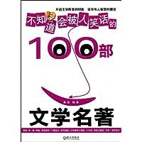 http://ec4.images-amazon.com/images/I/511lOf1XxKL._AA200_.jpg