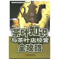 http://ec4.images-amazon.com/images/I/511lZ6Sxk-L._AA200_.jpg