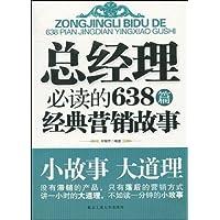 http://ec4.images-amazon.com/images/I/511lg2rYkDL._AA200_.jpg