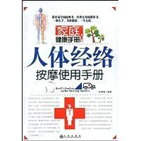 http://ec4.images-amazon.com/images/I/511mFMd896L._AA200_.jpg