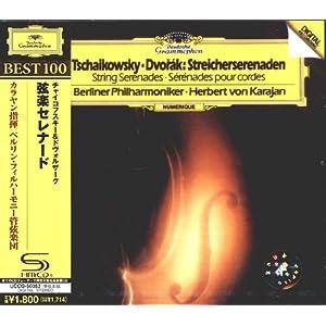 进口cd:柴可夫斯基,德沃夏克:小夜曲(cd)uccg50052