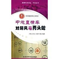 http://ec4.images-amazon.com/images/I/511oDL%2B3YGL._AA200_.jpg