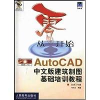 http://ec4.images-amazon.com/images/I/511pJ6KGmoL._AA200_.jpg
