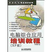 http://ec4.images-amazon.com/images/I/511pntLdSnL._AA200_.jpg