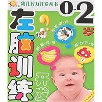 http://ec4.images-amazon.com/images/I/511q4S39QbL._AA200_.jpg