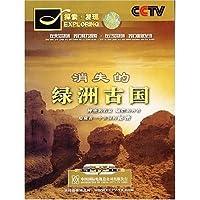 http://ec4.images-amazon.com/images/I/511qGnj47gL._AA200_.jpg