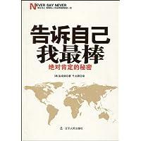 http://ec4.images-amazon.com/images/I/511qIP2o8kL._AA200_.jpg