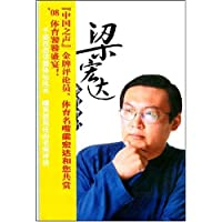 http://ec4.images-amazon.com/images/I/511r7hdKhLL._AA200_.jpg