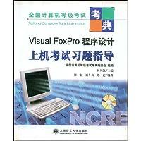 http://ec4.images-amazon.com/images/I/511r9OAZgpL._AA200_.jpg