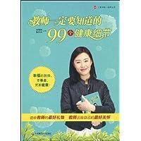 http://ec4.images-amazon.com/images/I/511rAidoHgL._AA200_.jpg