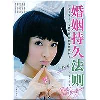 http://ec4.images-amazon.com/images/I/511rMMmDDML._AA200_.jpg