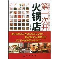 http://ec4.images-amazon.com/images/I/511rwxiQH0L._AA200_.jpg
