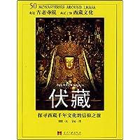 http://ec4.images-amazon.com/images/I/511t-698ZZL._AA200_.jpg