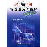 http://ec4.images-amazon.com/images/I/511tKIxOKEL._AA200_.jpg