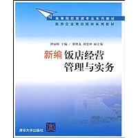http://ec4.images-amazon.com/images/I/511tMqoZm6L._AA200_.jpg