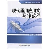 http://ec4.images-amazon.com/images/I/511u8NLM4jL._AA200_.jpg