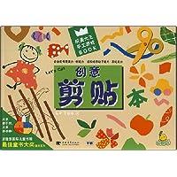 http://ec4.images-amazon.com/images/I/511uaXK9KcL._AA200_.jpg