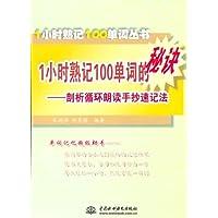 http://ec4.images-amazon.com/images/I/511vbkm15pL._AA200_.jpg