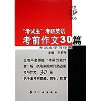 http://ec4.images-amazon.com/images/I/511wTl56%2BQL._AA200_.jpg