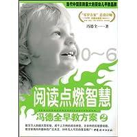 http://ec4.images-amazon.com/images/I/511xKaR-lML._AA200_.jpg