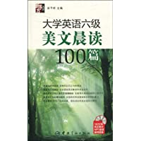 http://ec4.images-amazon.com/images/I/511xdRjW1%2BL._AA200_.jpg